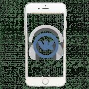 Приложения для скачивания музыки ВКонтакте на Айфон