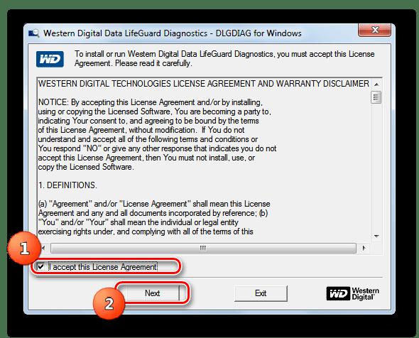 Принятие лицензионного соглашения в окне программы Western Digital Data Lifeguard Diagnostic