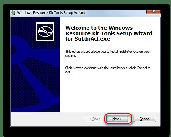 Приветственное окно Мастера установки утилиты SubInACL в Windows 7