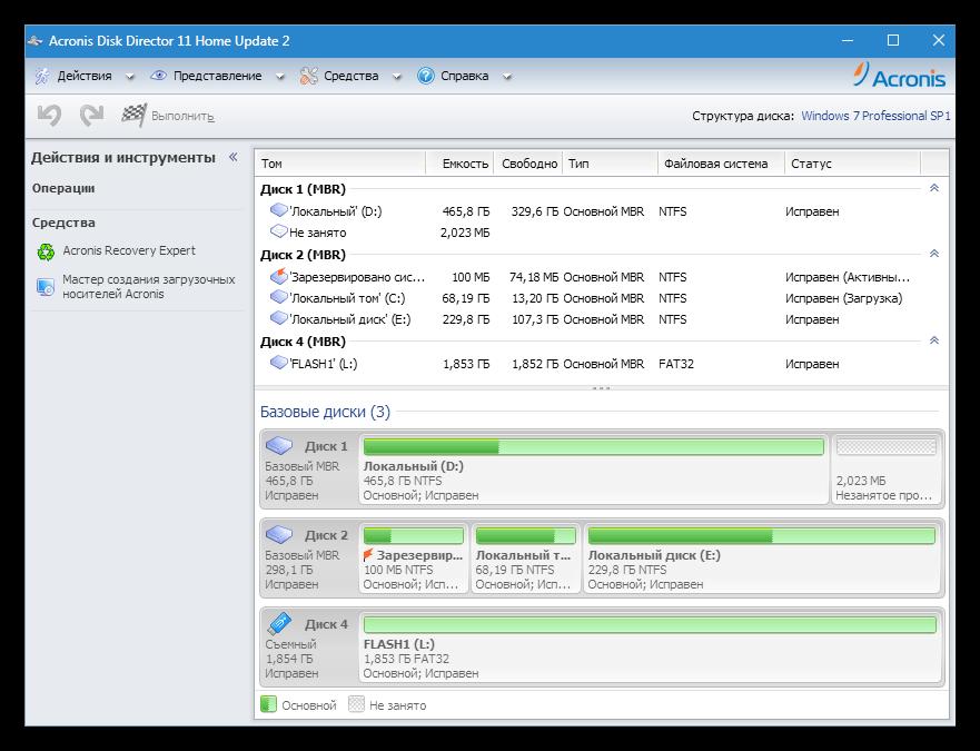 Программа для форматирования жесткого диска Acronis Disk Director