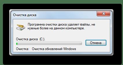 Процедура очистки диска C системной утилитой в Windows 7