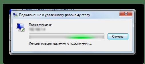 Процедура подключения к удаленному компьютеру в Windows 7