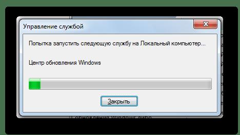 Процедура запуска службы Центр обновления Windows в Диспетчере служб в Windows 7