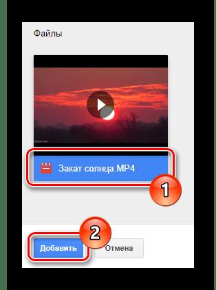 Процесс добавления ролика с Диска к письму на сайте сервиса Gmail
