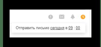 Процесс использования дополнительных возможностей на официальном сайте почтового сервиса Mail.ru
