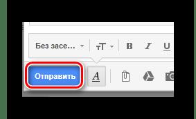 Процесс отправки письма с видеороликами на сайте сервиса Gmail