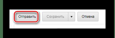 Процесс отправки письма с видеороликами на сайте сервиса Mail.ru Почта
