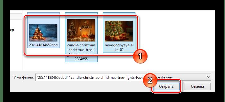 Процесс прикрепления картинок к письму на сайте почтового сервиса Rambler