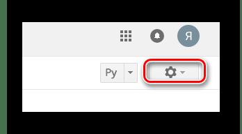 Процесс раскрытия дополнительного меню на сайте сервиса Gmail