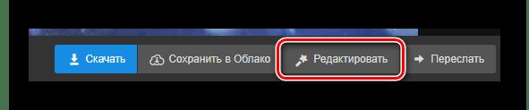 Процесс редактирования картинки на сайте почтового сервиса Mail.ru