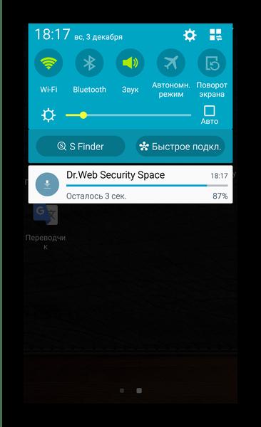 Процесс установки приложения с ПК на Android