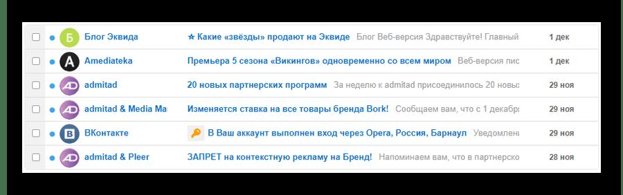 Процесс выбора писем для блокировки за спам на официальном сайте почтового сервиса Mail.ru