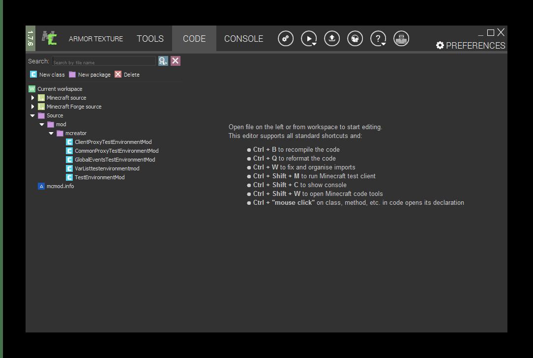 Работа с исходным кодом MCreator