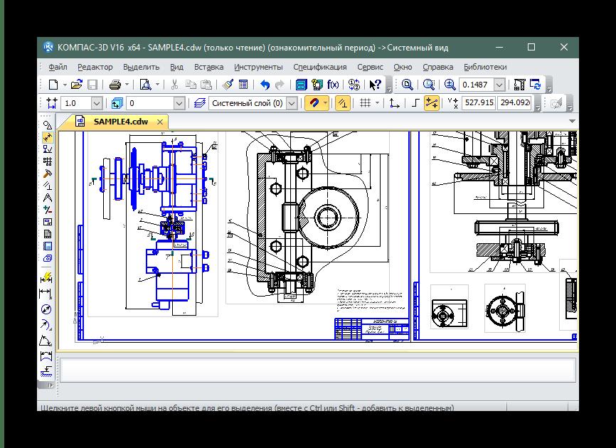 Работа в Компас 3D