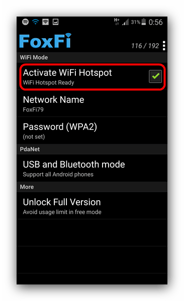 Режим активности точки доступа в FoxFi