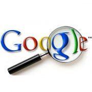 Секреты поиска в Google - тут найдется все