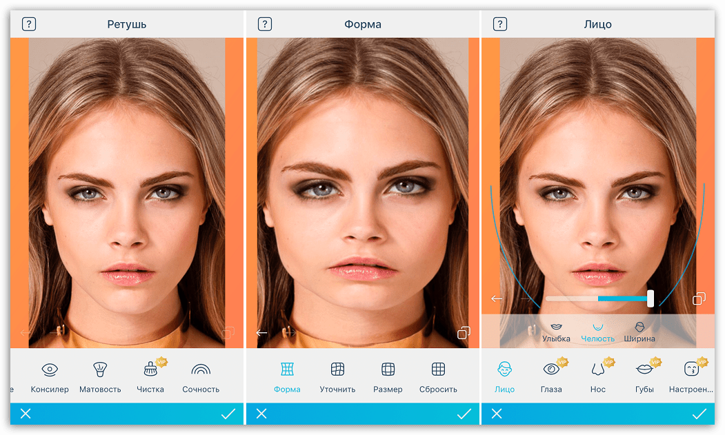 Скачать Facetune 2 для iOS