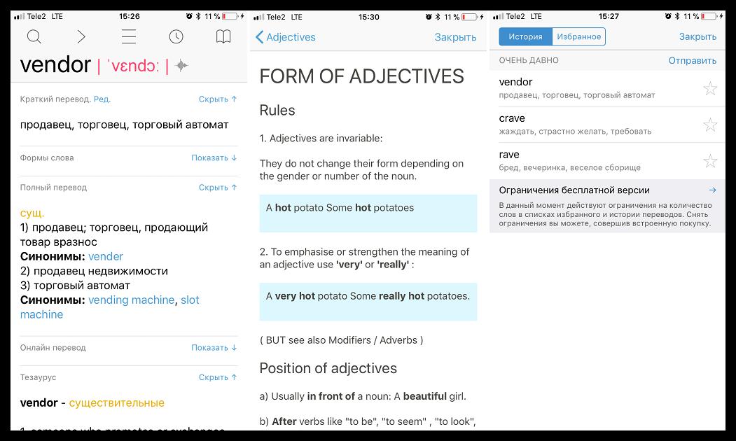 Скачать приложение reDict для iOS