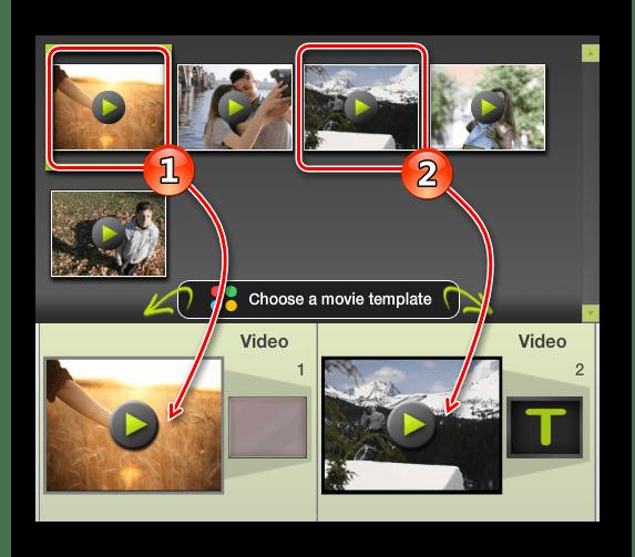 Склеивание клипов Онлайн-сервис Kizoa
