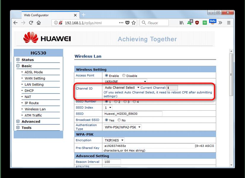 Смена канала в веб-интерфейсе роутера в Mozilla Firefox