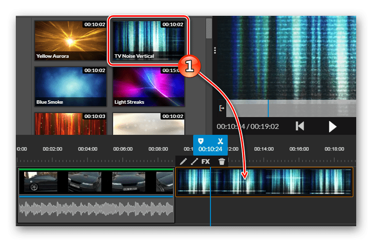 Соединение видео Онлайн-сервис WeVideo