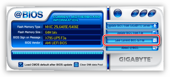 Сохранение дампа БИОС в программе GIGABYTE @BIOS