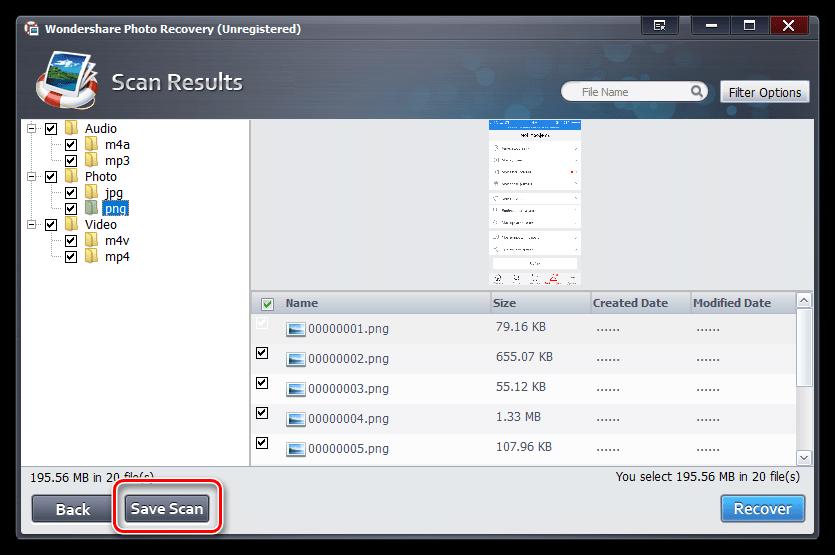 Сохранение результатов сканирования в программе Wondershare Photo Recovery