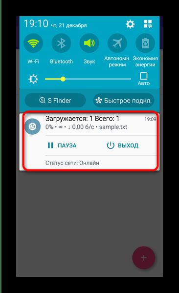 Состояние загрузки LibreTorrent в шторке устройства