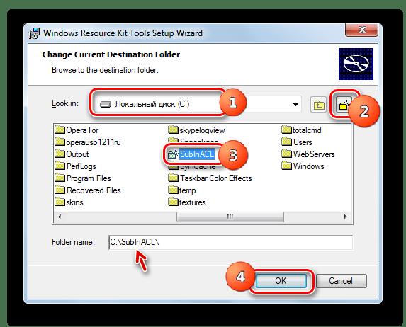 Создание новой папки в окне указания каталога инсталляции в окне Мастера установки утилиты SubInACL в Windows 7