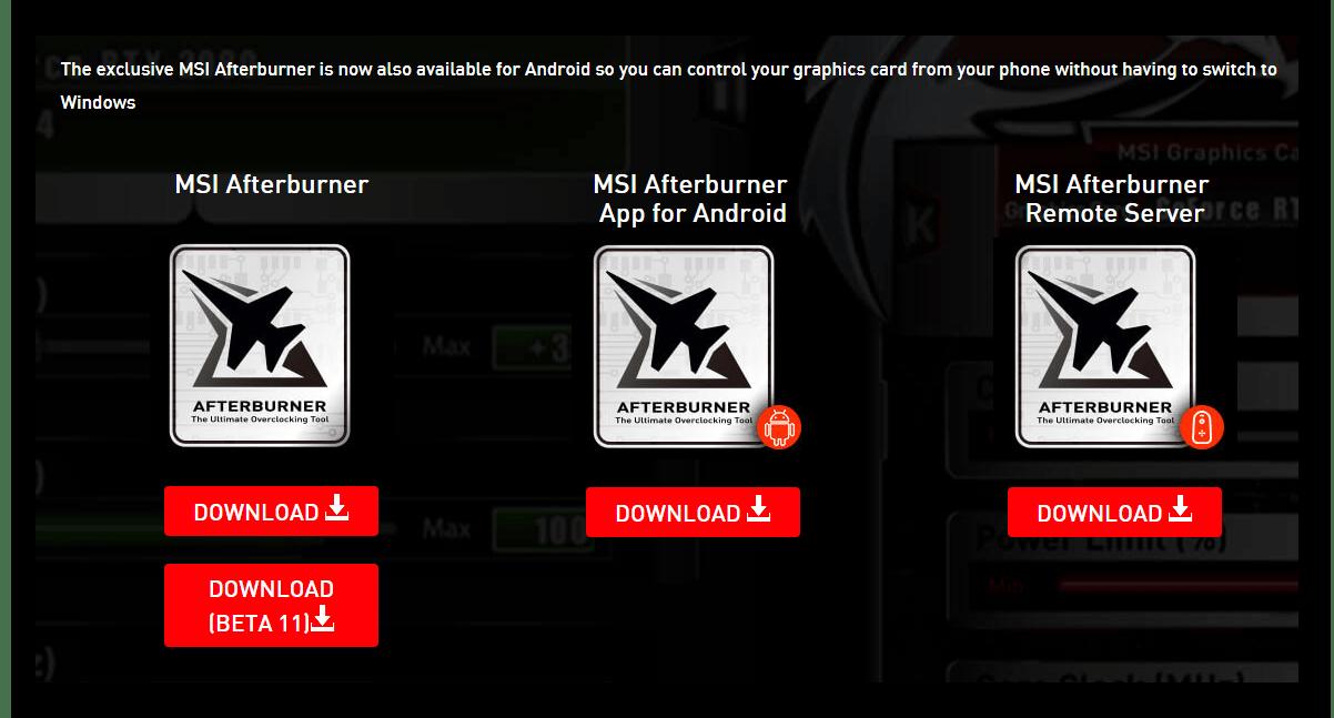 Страница скачивания всех версий MSI Afterburner с официального сайта