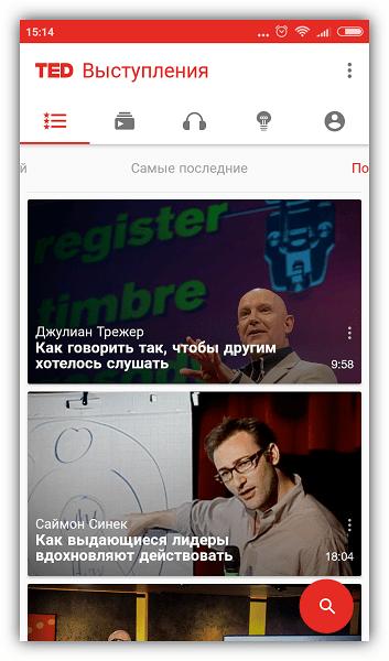 TED на Андроид