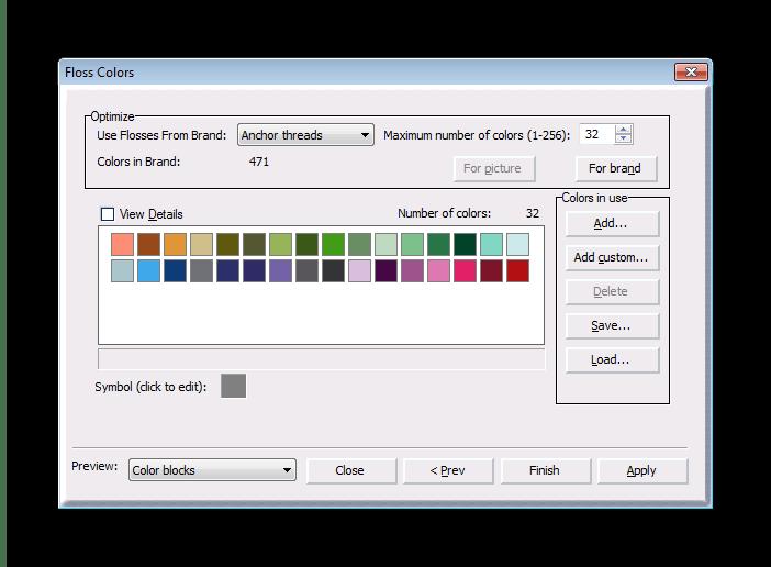 Цветовая палитра STOIK Stitch Creator