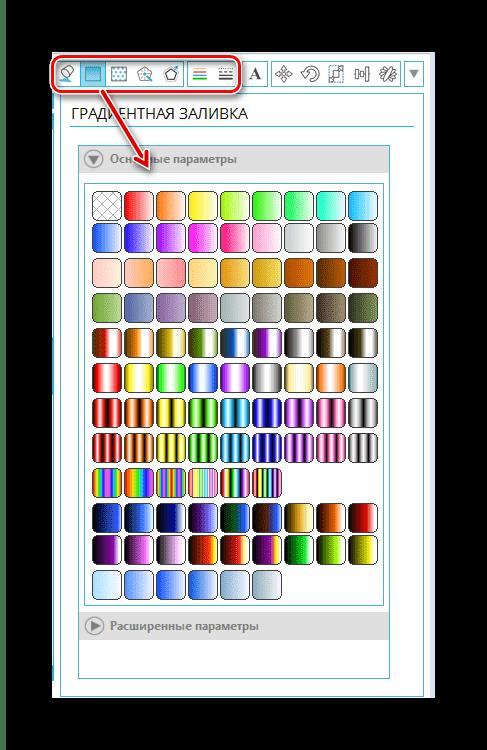 Цветовая палитра Silhouette Studio