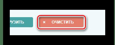 Удаление файла с pdf2doc.com