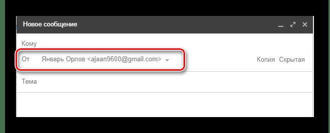 Успешно найденный адрес почты на официальном сайте почтового сервиса Gmail