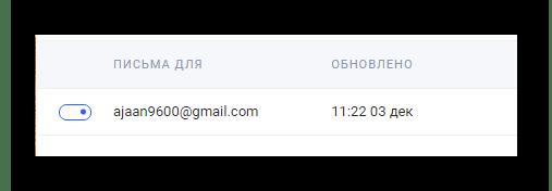 Успешно выполненный импорт почты на официальном сайте почтового сервиса Rambler