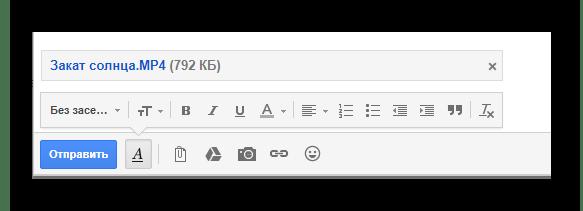 Успешно загруженный видеоролик с ПК на сайте сервиса Gmail