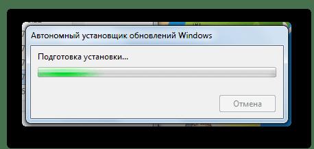 Установка компонента Media Feature Pack в Windows_7