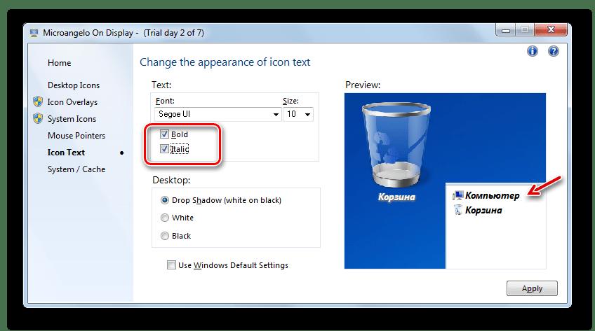 Установка жирного шрифта и курсивом в программе Microangelo On Display в Windows 7