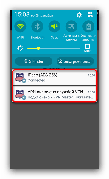 Уведомления VPN Master в системной строке Android