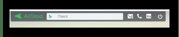 Верхняя панель AirDroid в браузере