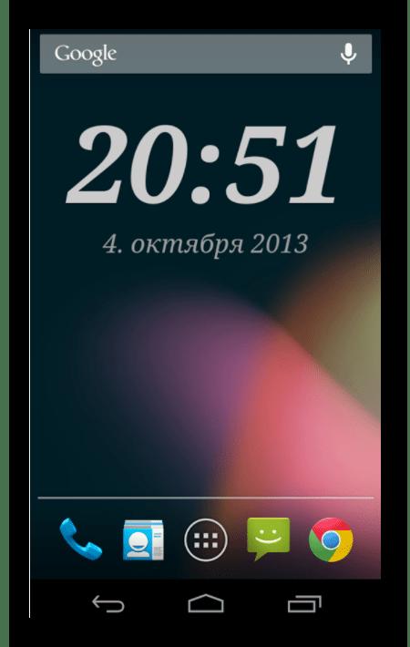 Виджет приложения DIGI Clock