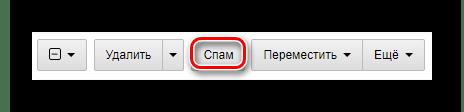 Возможность использования кнопки спам на официальном сайте почтового сервиса Mail.ru