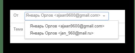 Возможность изменения почты на официальном сайте почтового сервиса Gmail