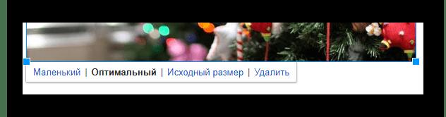 Возможность редактирования картинки в письме на сайте почтового сервиса Gmail