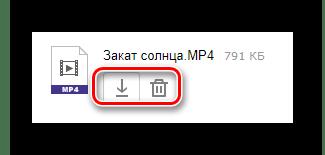 Возможность скачивания и удаления видео в письме на сайте сервиса Яндекс Почта