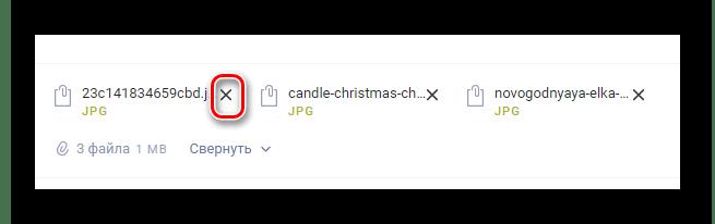 Возможность удаления картинок из письма на сайте почтового сервиса Rambler