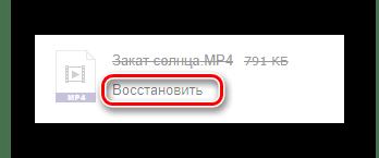 Возможность восстановления видео в письме на сайте сервиса Яндекс Почта
