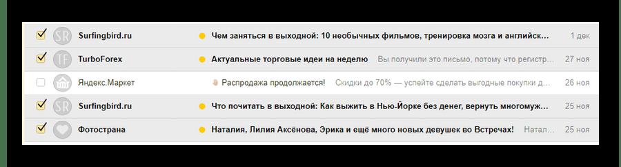 Возможность выбора писем на официальном сайте почтового сервиса от Яндекс